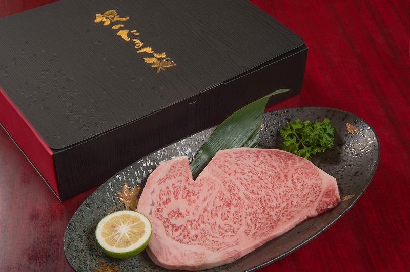 にくの蔵焼肉 銀山亭の美味しいお肉