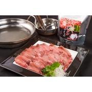 和牛黒タンしゃぶしゃぶセット(タン200g、スープ500g)